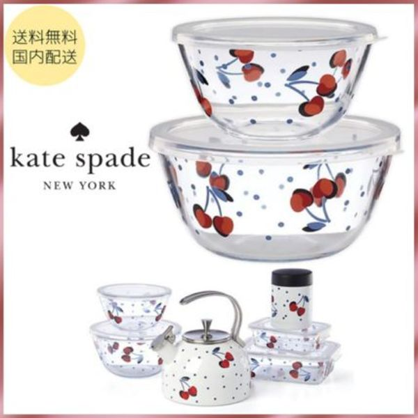 Kate Spade New York【送料無料】チェリー柄 タッパ2個セット