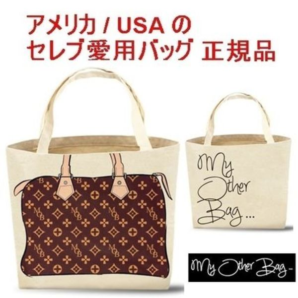 My Other Bag セレブ 人気品番 エコ トートバッグ 正規品 即納