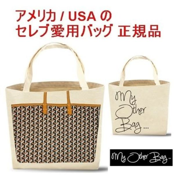 My Other Bag セレブ sophia エコ トートバッグ  正規品  即納
