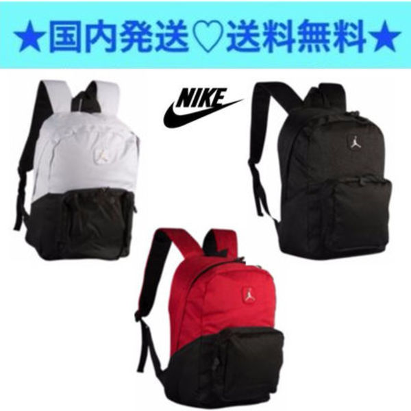 ★関税込★セール☆ Jordan Ele Elite Backpack Youth☆3色有り