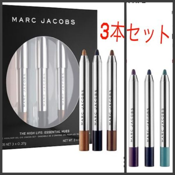 MARC JACOBS BEAUTY★日本未発売 Gel Eye Crayon Set 限定