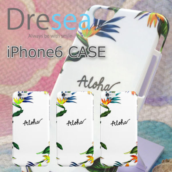 【Dresea/The Bird of Paradise】 iPhone6 5/5S 5C対応CASE