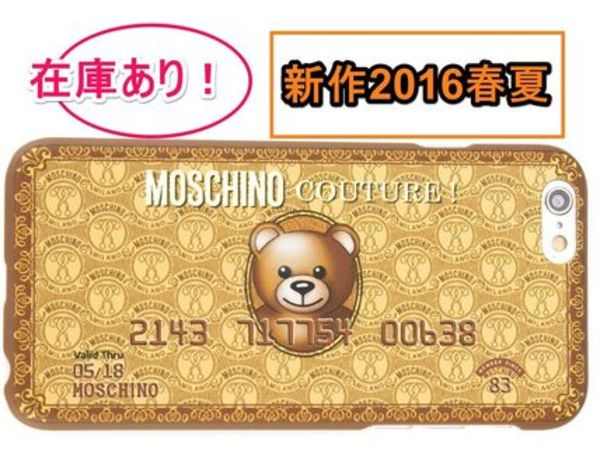 16SS【MOSCHINO】テディベア Credit Card iPhone 6 / 6s / plus