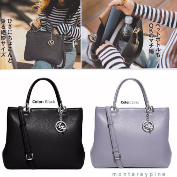VERY掲載★Anabelle Medium Leather Tote★デイリーユース大活躍