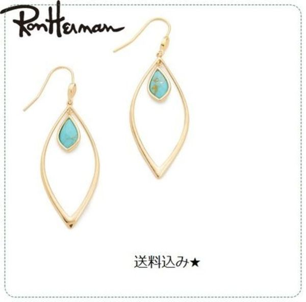 Ron Herman★Tai ターコイズAccent Earringsピアス送料込み