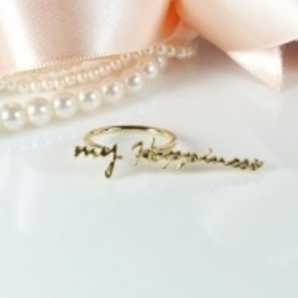 style some1 NEW!! MY happiness Ring