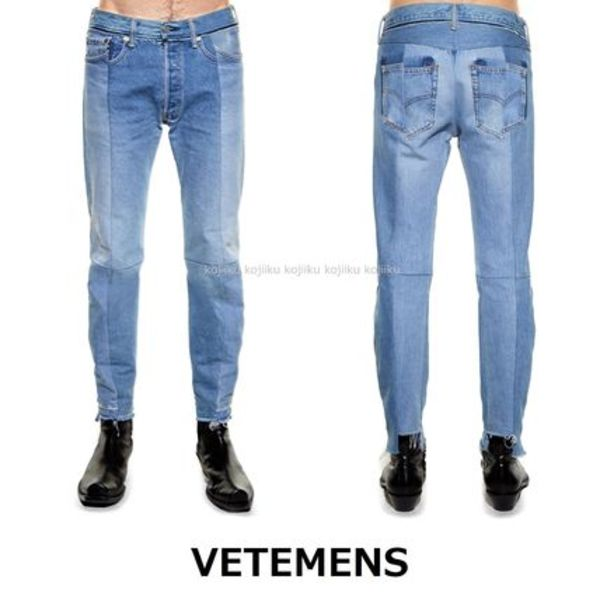 ▽国内発送 関税込▽VETEMENTS▽Reworked-denim raw-hem jeans