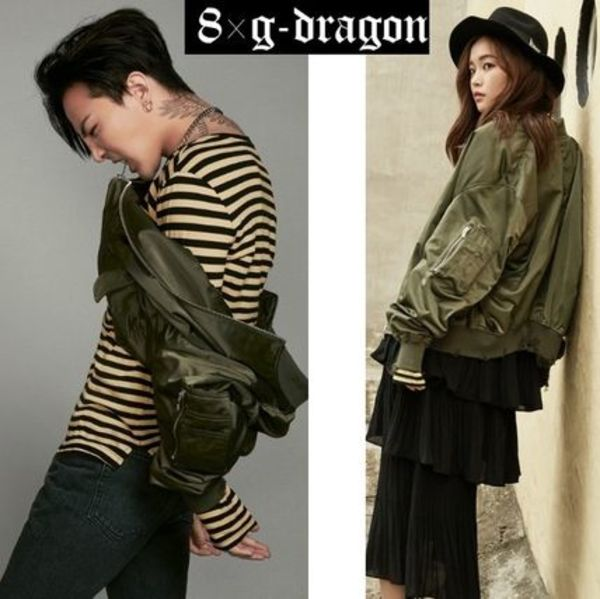 8SECONDS X G-DRAGON☆UNISEX MA-1 ジャンパー 2色