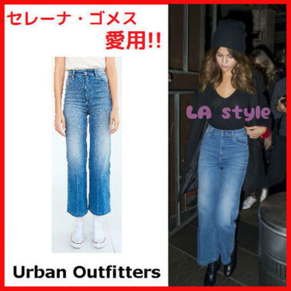 【Urban Outfitters】セレーナ愛用!ハイライズフレアジーンズ