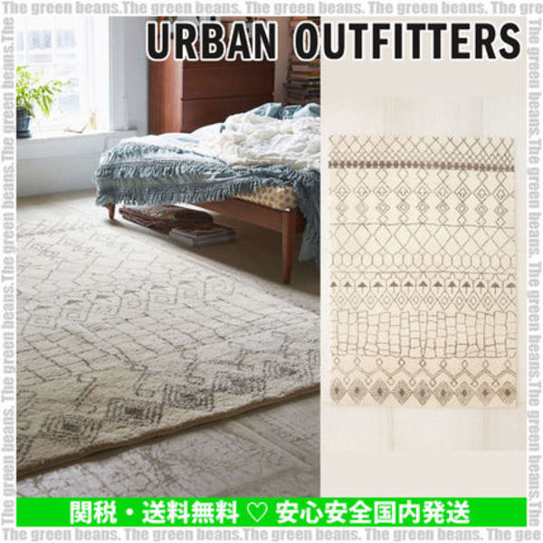 New☆Urban Outfitters☆モロッコ ウール ラグ 182.5cm×274.0cm