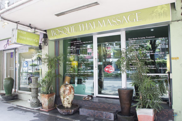BOSQUE THAI MASSAGE
