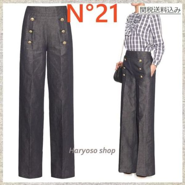 国内発送VIP価格★NO.21★Linen and cotton-blend trousers