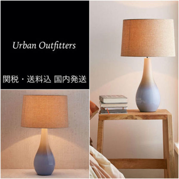 Urban Outfitters◆限定! オシャレなテーブルランプ 国内発送