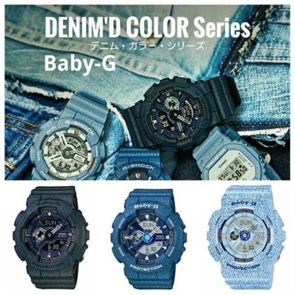 【Baby-G】CASIO DENIM'D COLOR seriesデニムカラーシリーズ