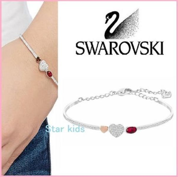 ★SWAROVSKI★SW5169396 Duo Heart Bangle ブレスレット Silver