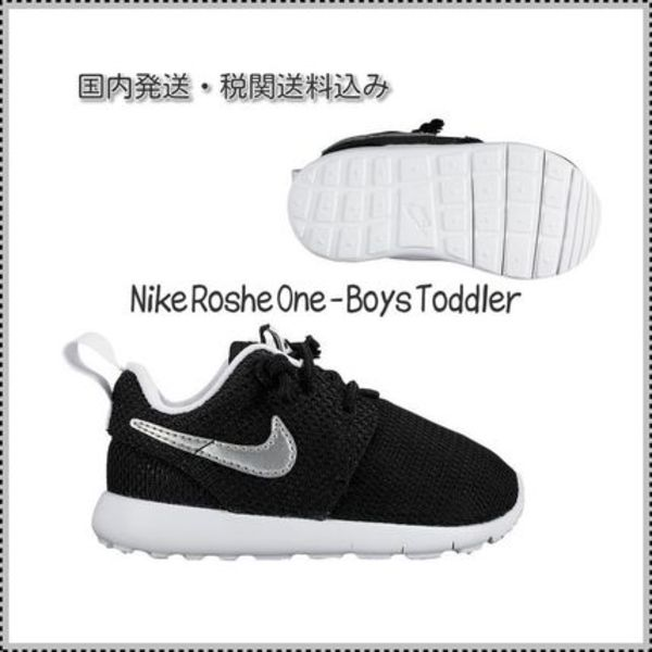 Nike Roshe One 8-19㎝◆ベビー キッズ 靴◆国内発送