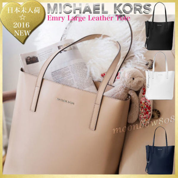 【新作SALE☆日本未入荷】Michael Kors Emry Large Leather Tote