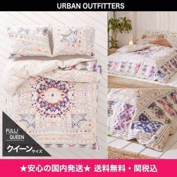 【Urban Outfitters】セットがお得★メダリオン柄*フル/クイーン