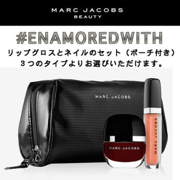 MARC JACOBS [限定]#ENAMOREDWITH リップグロス&ネイル in ポ-チ