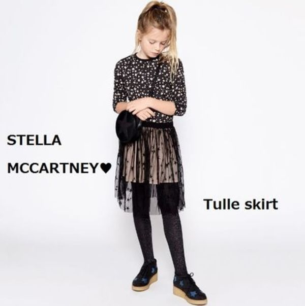 Stella McCartney KIDS♥ チュールスカート STAR