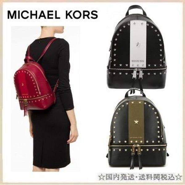 関税込 国内発送 MICHAEL KORS  'RHEA' BACKPACK
