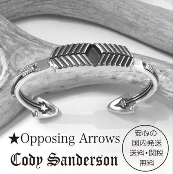 Cody Sanderson★Opposing Arrows バングル★クーポン付
