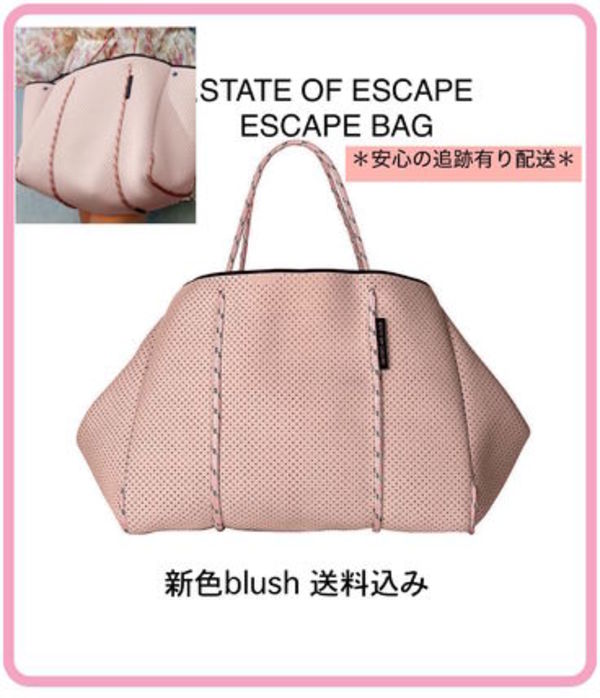[追跡有]State of Escape Escape Bag 新色 Blush 送料込 from AU