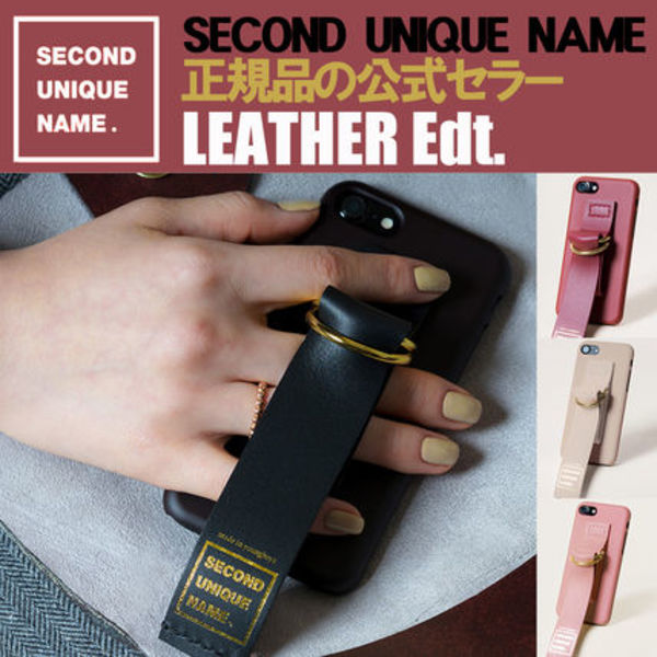 【NEW】「SECOND UNIQUE NAME」 LEATHER EDITION 正規品