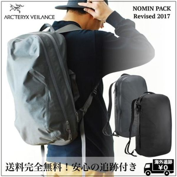 北米限定 追跡有【ARC'TERYXVEILANCE 】NOMIN PACK Revised 2017