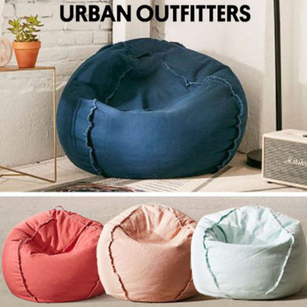 ☆Urban Outfitters 取っ手付きビーンバッグチェア4色☆送関込