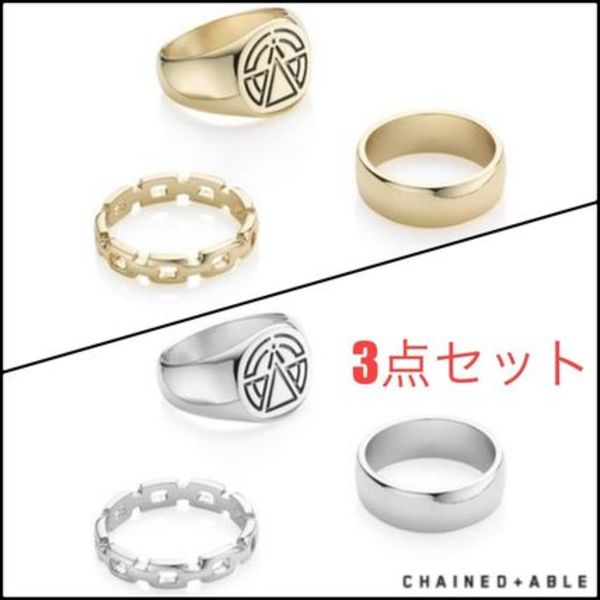 【日本未入荷】Chained&Able SIGNET RING PACK 3点セット