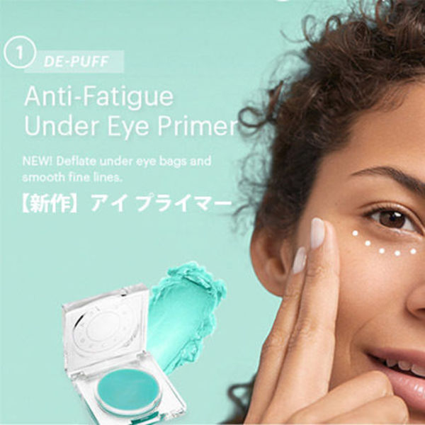 【新作】BECCA Anti-Fatigue Under Eye Primer アイプライマー