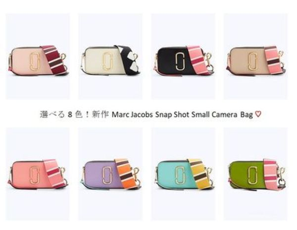 新作【Marc Jacobs】春まで待てない!Snapshot Small Camera Bag