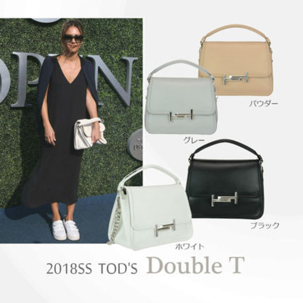 18SS★Tod's Small double-T cross body bag♪関税/送料込