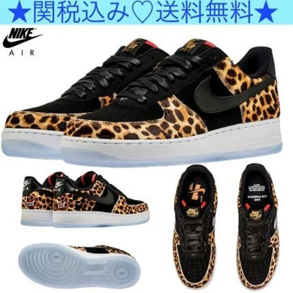 ★Air Force 1★07 Los Primeros Latino Heritage Month★