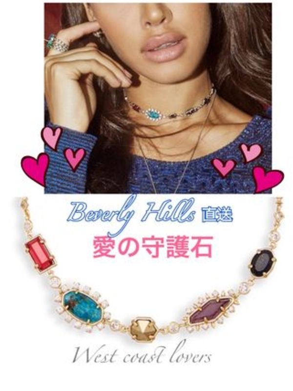 Beverly Hills直送 ☆ 愛の守護石 ストーンネックレス