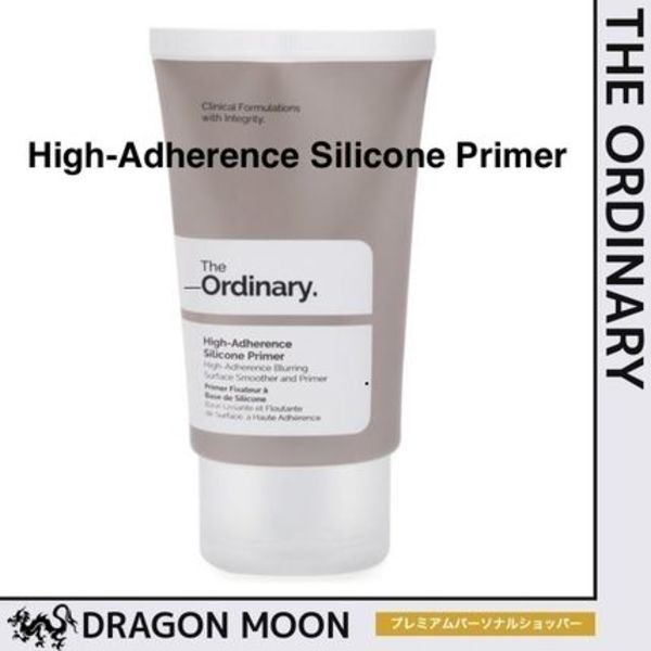 The Ordinary☆High-Adherence シリコンプライマー
