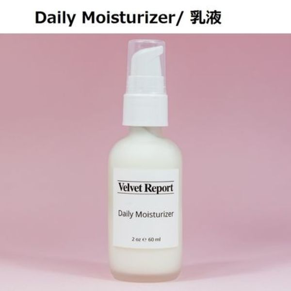 【国内未発売】乳液/ Daily Moisturizer 2 oz (60 ml)