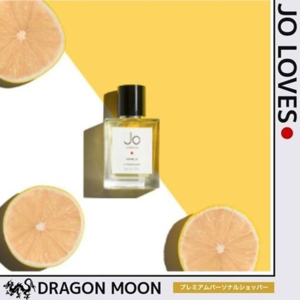 JO LOVES*Pomelo  50ml