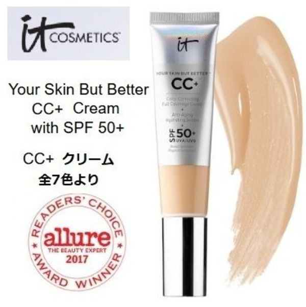 IT Cosmetics Your Skin But Better CC+ Cream SPF 50+ 32ml