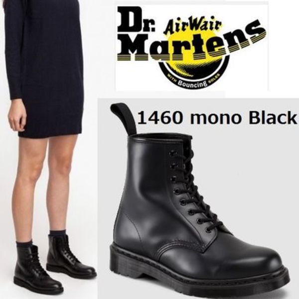 Dr. Martens 1460 mono 8-eye boots