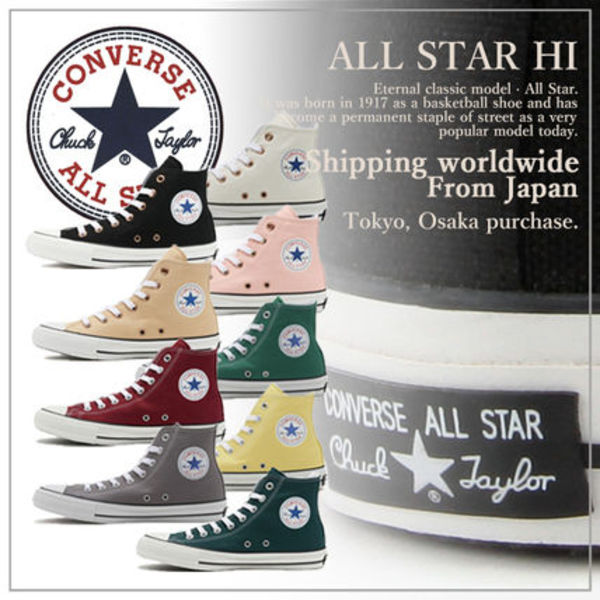 【CONVERSE】コンバース ALL STAR 100 COLORS HI 100周年記念