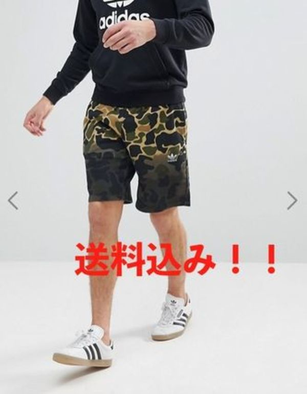 【送料込】 adidas Originals Camo Shorts In Green