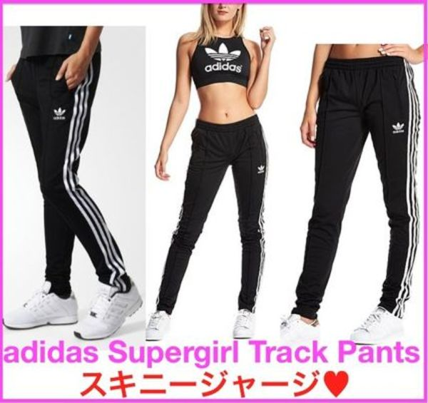 【adidas!】人気のスキニージャージ★Supergirl Track Pants