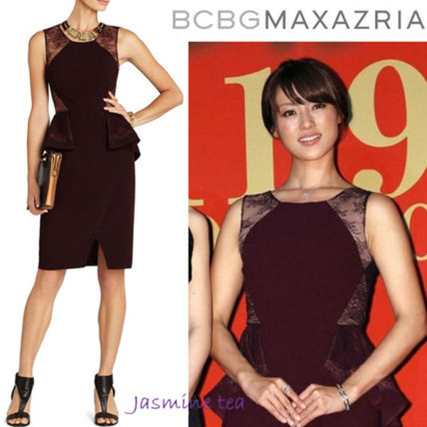 ★BCBGMAXAZRIA Deep Port Lace Inset Peplum Dress★
