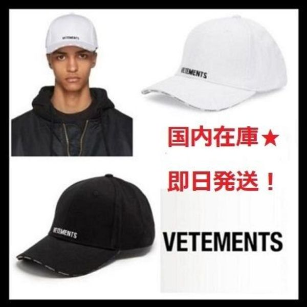 【VETEMENTS】Logo embroidered baseball cap★送料関税込★
