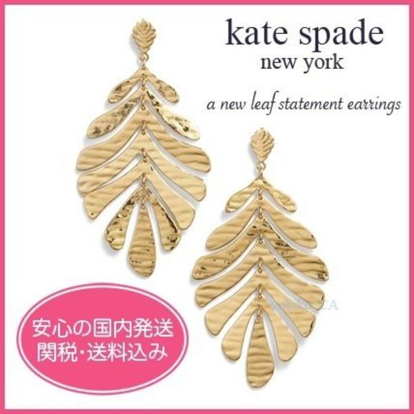 【国内発送】A NEW LEAF STATEMENT EARRINGSセール