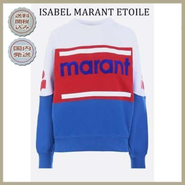 2018-19AW ISABEL MARANT ETOILE Gallian cotton sweatshirt