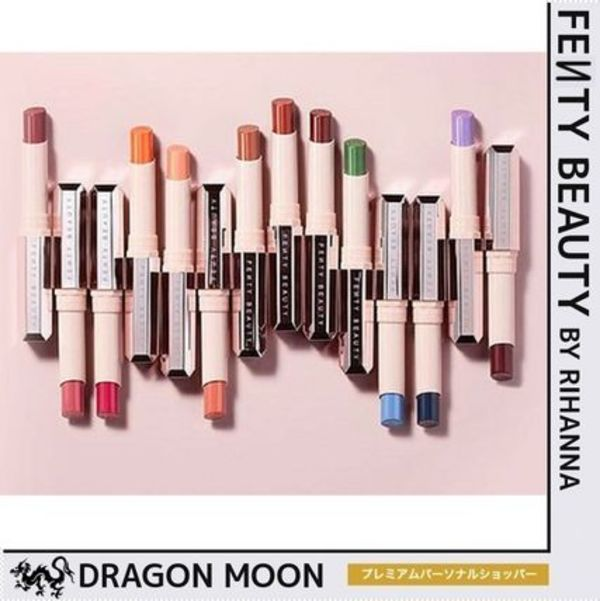 FENTY BEAUTY☆Mattemoiselle Plush マットリップティック