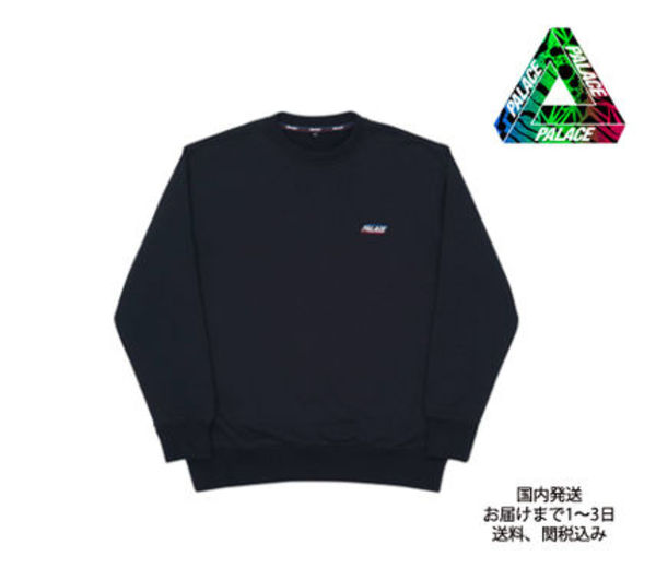 大人気!Palace Skateboard Basically A Crew Black Sサイズ!